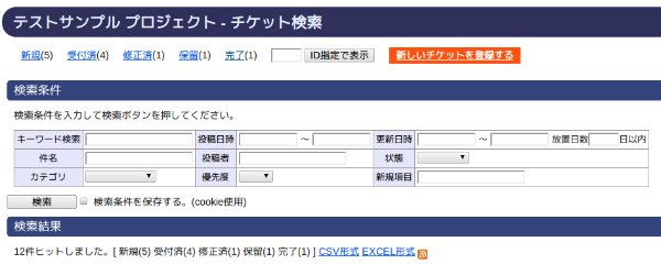 Starbug1 1.4.01 リリースのお知らせ