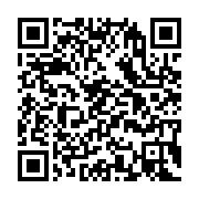 Android アプリ 無駄新聞 v1.2.6 をリリースしました